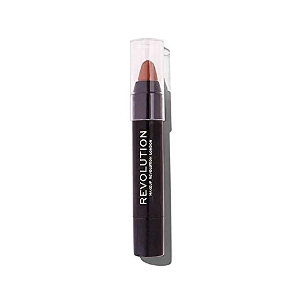 オッズガウン皮[Hair Revolution ] 化粧革命のルートスティックライトブラウンをカバー - Makeup Revolution Root Cover Up Stick Light Brown [並行輸入品]