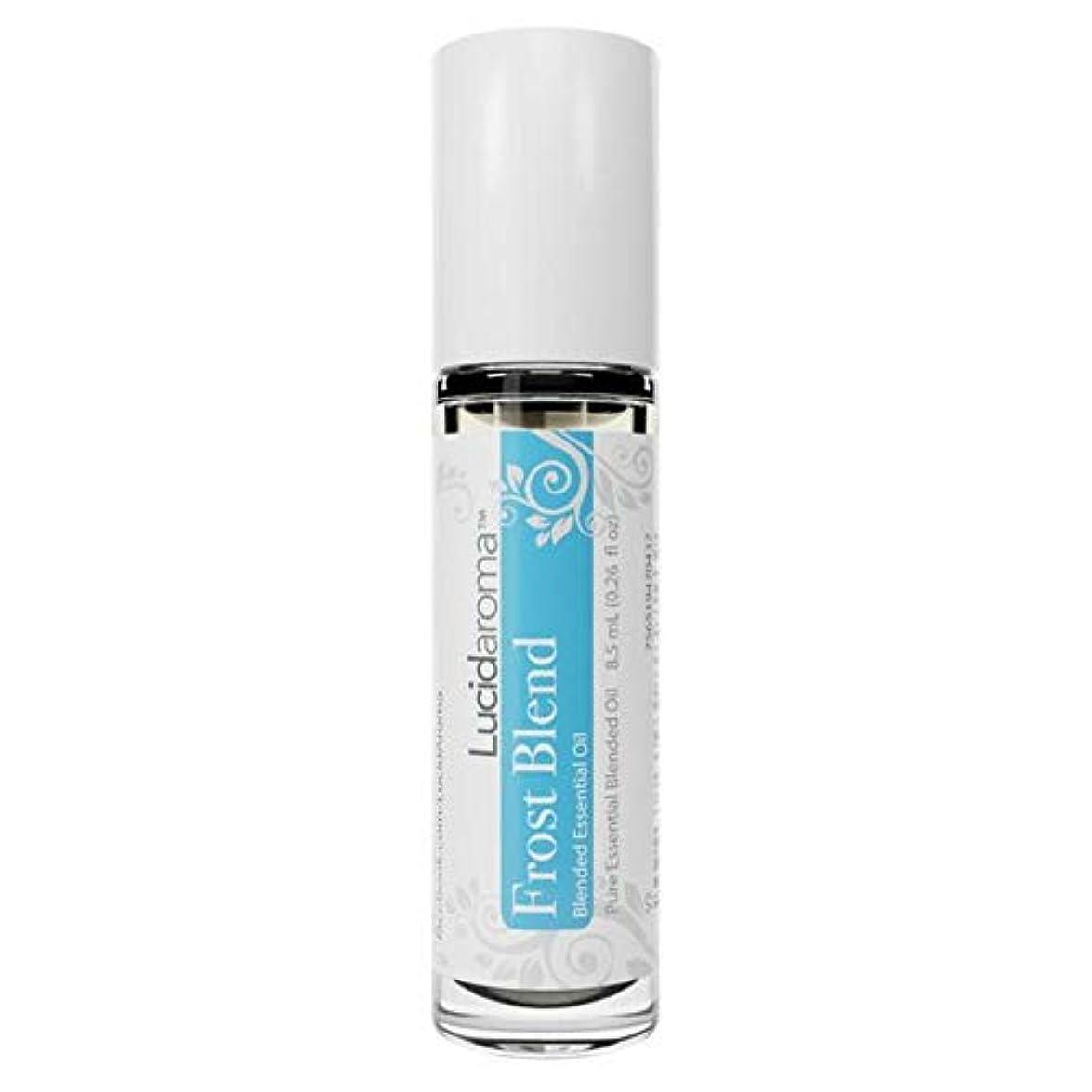 アクロバット速報リングレットLucid Aroma Frost Blend フロスト ブレンド ロールオン アロマオイル 8.5mL (塗るアロマ) 100%天然 携帯便利 ピュア エッセンシャル アメリカ製