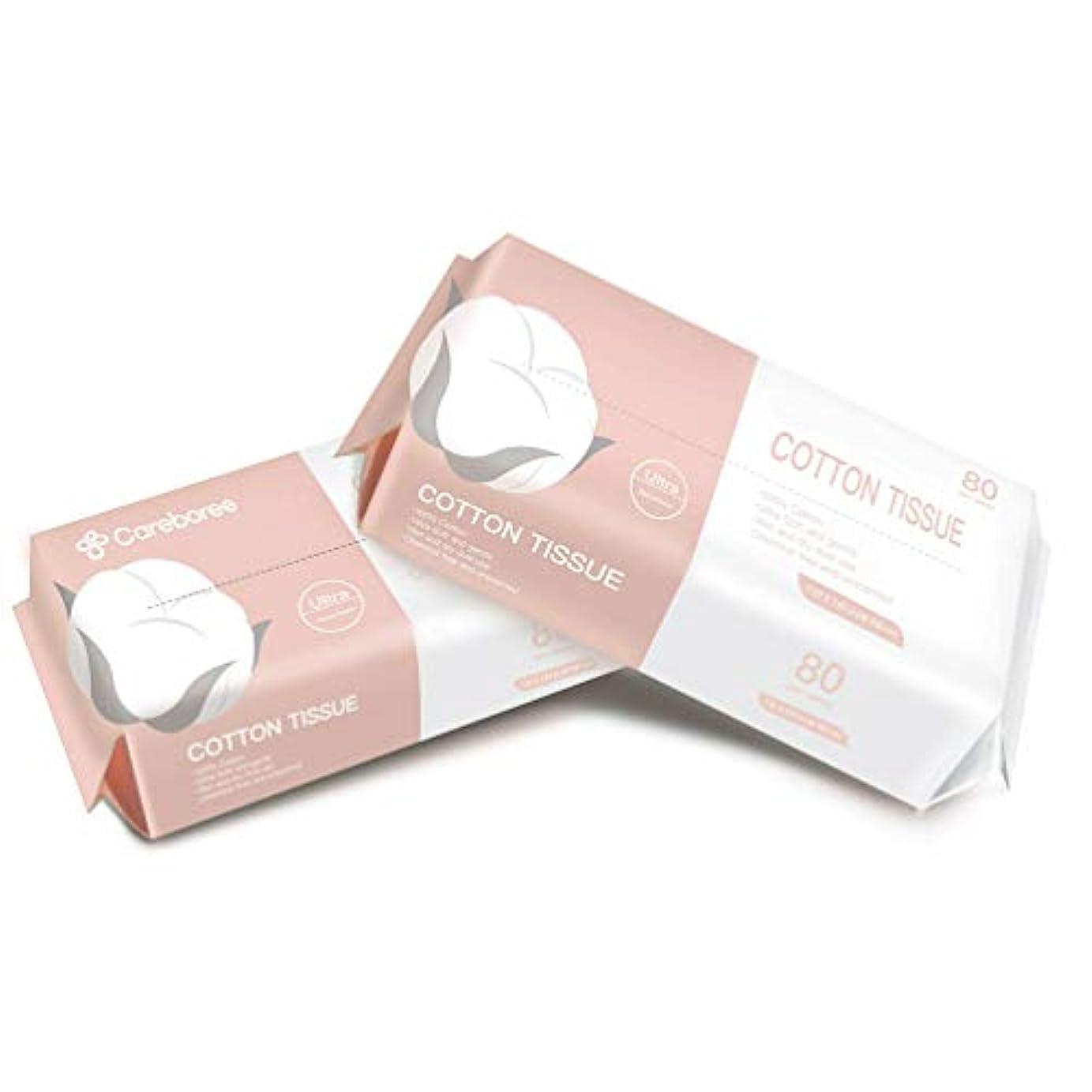 光の位置づける要旨Careboree フェイス ティッシュ洗顔 タオル 使い捨てタオル顔用 乾湿両用 コットン100% 厚い 美容メイク落とベビー用 介護用2個