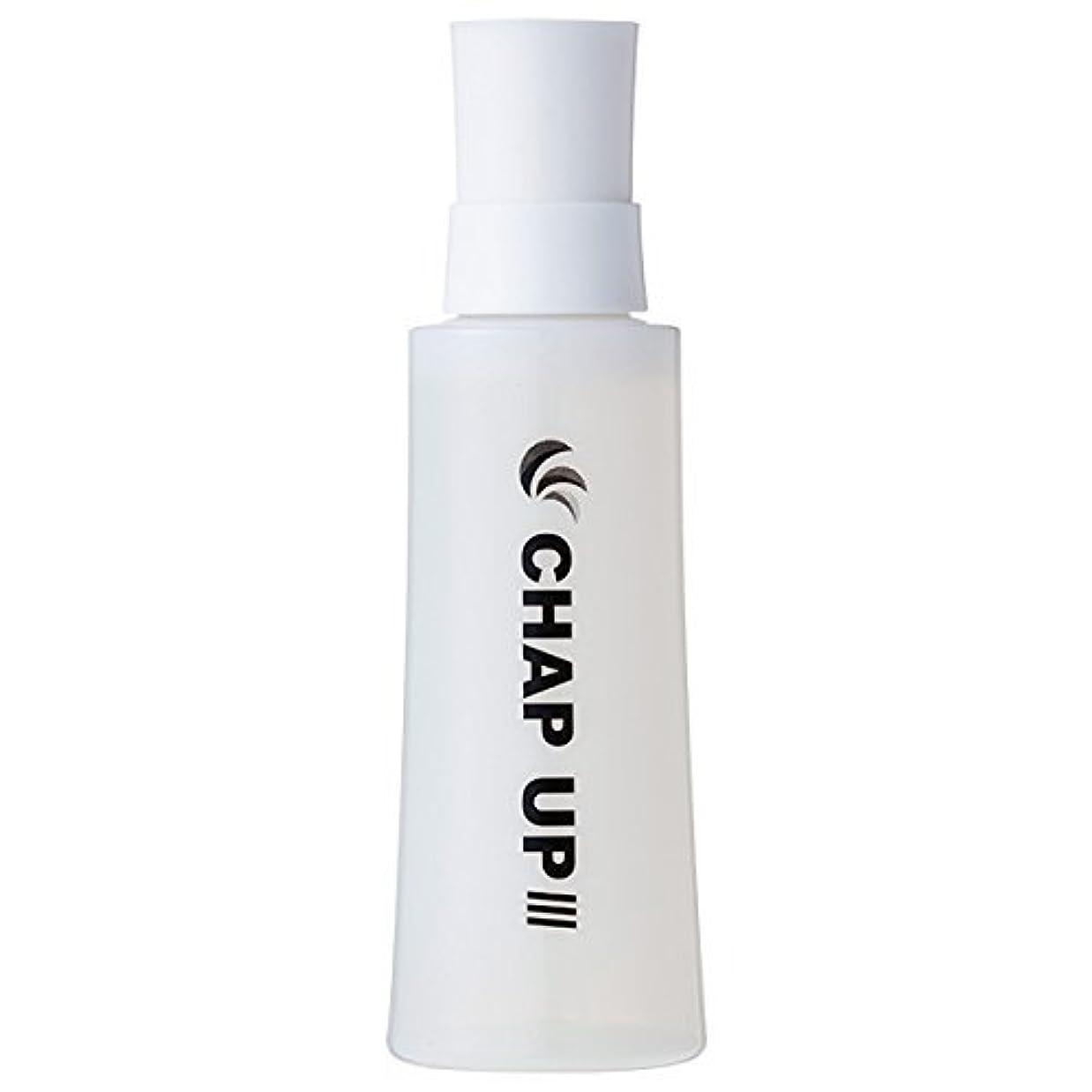 まっすぐ爪思いつく【医薬部外品】育毛剤チャップアップ(CHAPUP)(返金保証シール付_育毛ローション)お試し1本