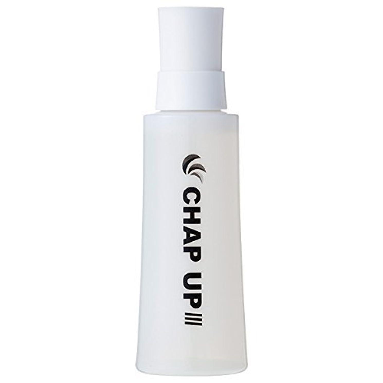 ロシア傷つきやすい国内の【医薬部外品】育毛剤チャップアップ(CHAPUP)(返金保証シール付_育毛ローション)お試し1本