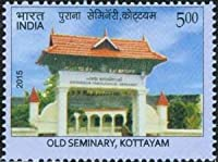 Old Seminary, Kottayam Seminary, Church, Education, Christianity, Priest, Training Rs. 5 Indian Stamp