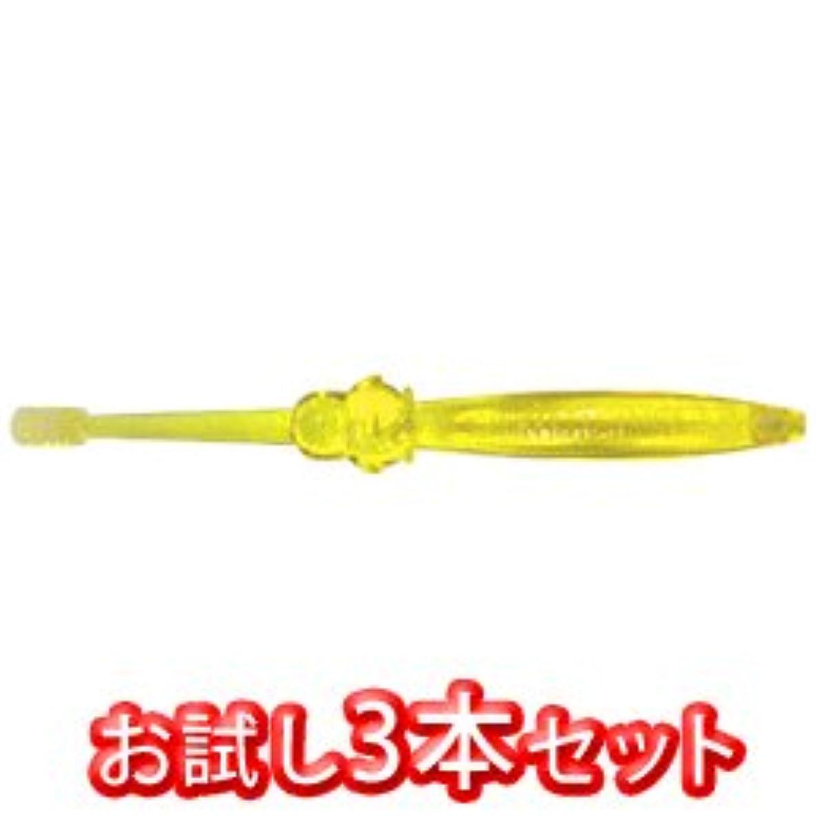 しっとり製作傑作歯科専用 クリスタル アニマルズ 仕上げ磨き用 ハブラシ ヒヨコ 3本