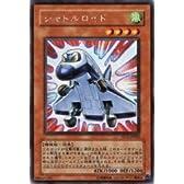 シャトルロイド 【SCR】 PP11-JP002-SCR [遊戯王カード]《プレミアムパック》