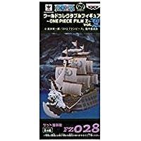ワンピース ワールドコレクタブルフィギュア ~ONE PIECE FILM Z~Vol.4 FZ028 ゼット海賊船
