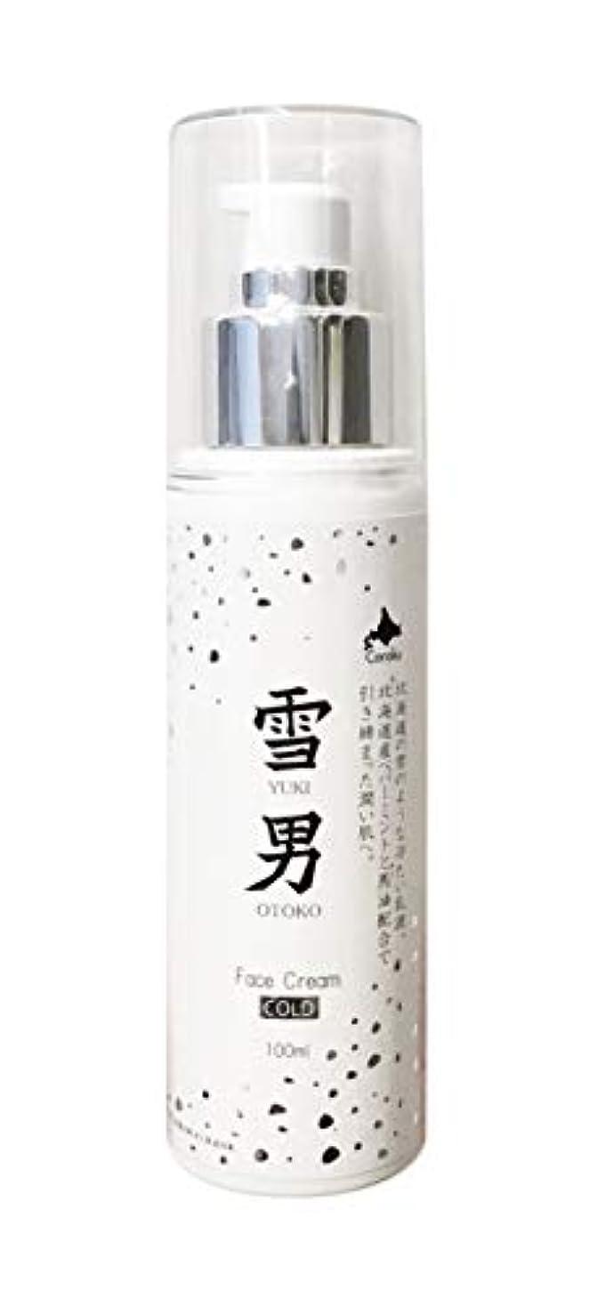 フェッチビリーライター雪男 乳液 MILKY LOTION 100ml