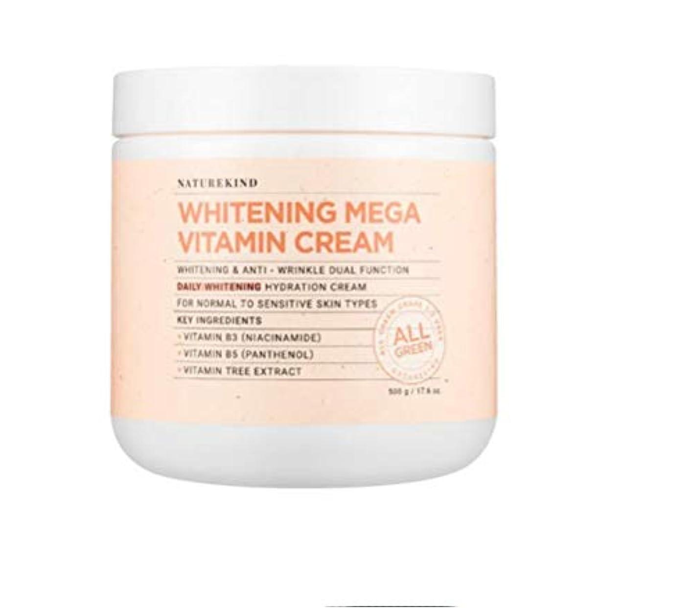 NATUREKIND MEGA VITAMIN CREAM ネイチャーカインド高濃縮ビタミン水分保湿クリーム大容量500g(並行輸入品)
