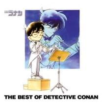 アニメ O.S.T - 名探偵コナン (The Best Of Detective Conan)