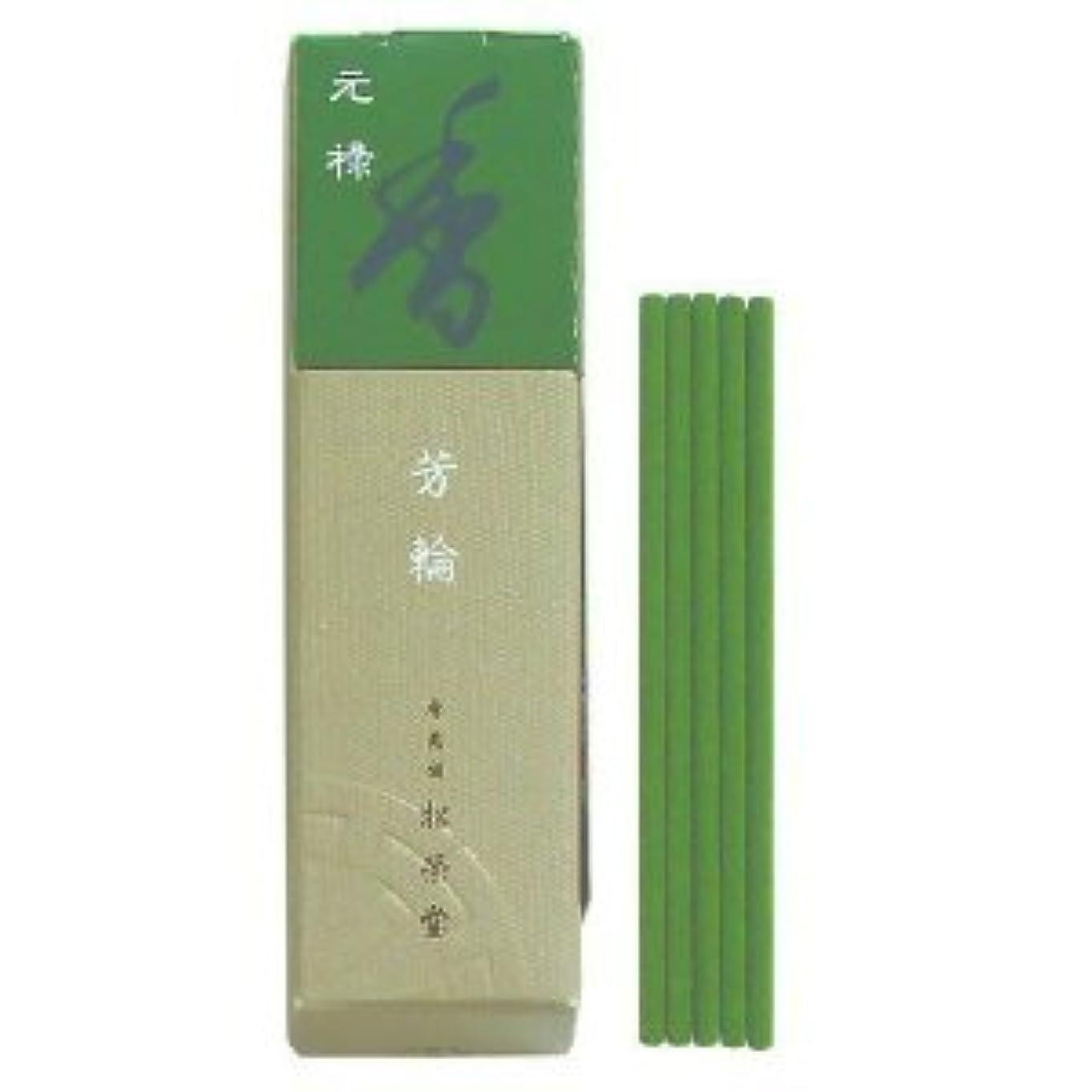 菊にやにやおばあさん松栄堂 芳輪 元禄 スティックタイプ20本入