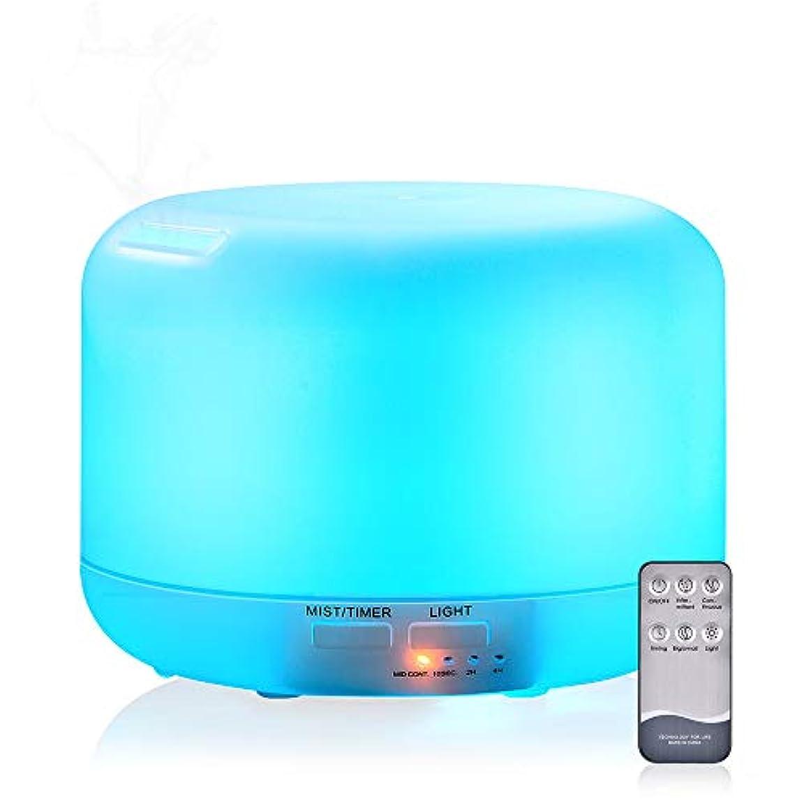 避難する荒れ地思想500ミリメートルリモコン空気アロマ超音波加湿器カラーLEDライト電気アロマセラピーエッセンシャルオイルディフューザー