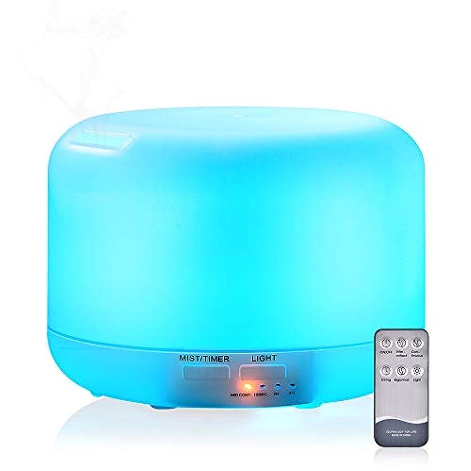 500ミリメートルリモコン空気アロマ超音波加湿器カラーLEDライト電気アロマセラピーエッセンシャルオイルディフューザー