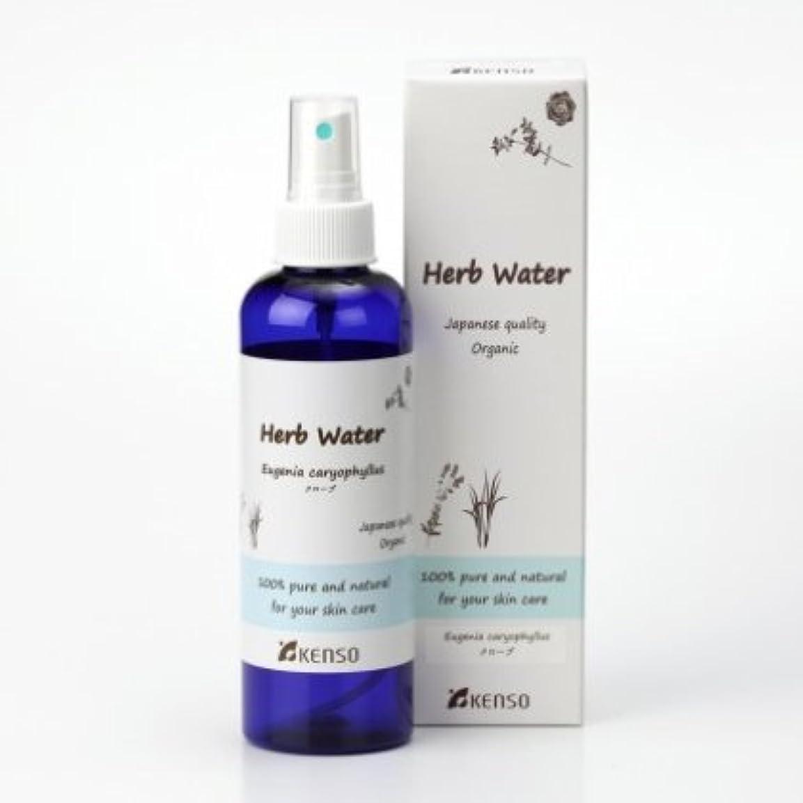 異議歯科の補充クローブ ウォーター KENSO無農薬有機栽培ハーブウォーターフローラルウォーター(芳香蒸留水)