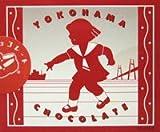 赤い靴チョコレート 1個 エクスポート