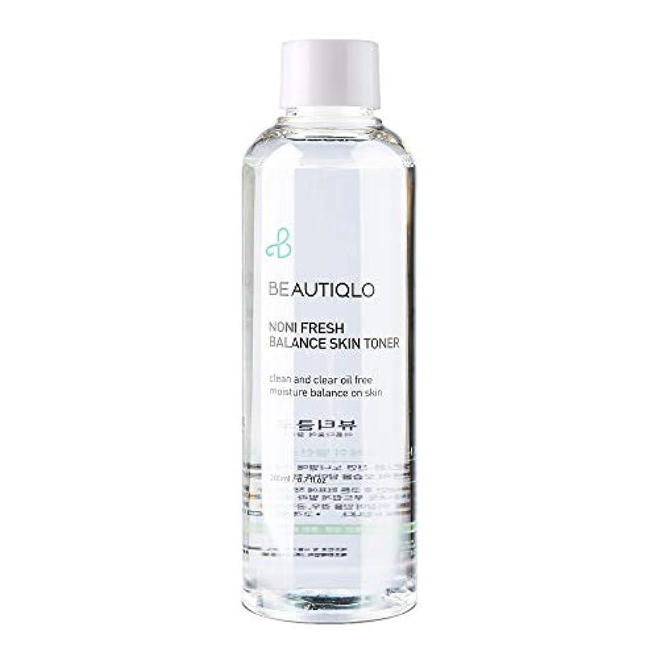 ラベンダーへこみスプレーBEAUTIQLO ビューティクロ ノニフレッシュバランススキントーナー ノニフルーツ 韓国コスメ アトピー 敏感肌 乾燥肌に 保湿化粧水 しっとりタイプ
