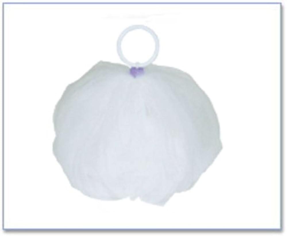 気を散らす熟達した収縮CAC化粧品(シーエーシー) 泡立てネット(ボールタイプ)