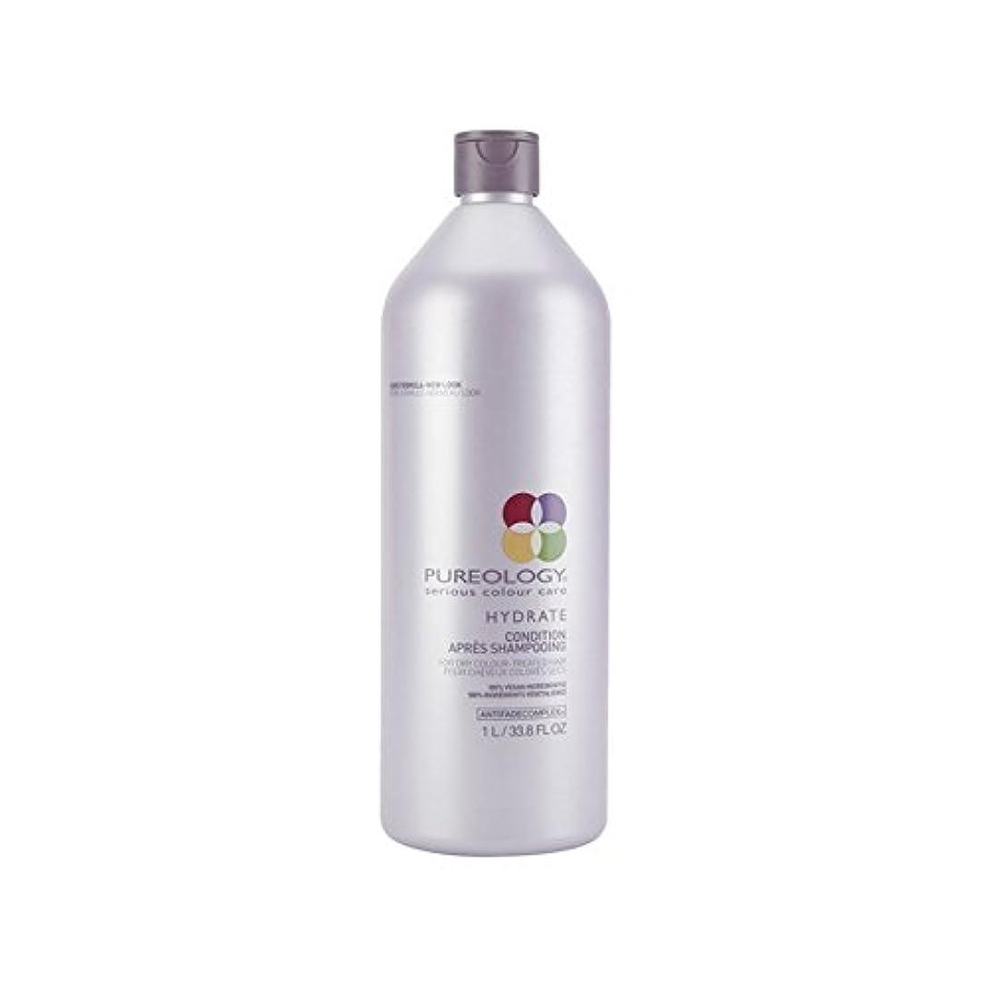 乳剤評価差純粋な水和物コンディショナー(千ミリリットル) x4 - Pureology Pure Hydrate Conditioner (1000ml) (Pack of 4) [並行輸入品]