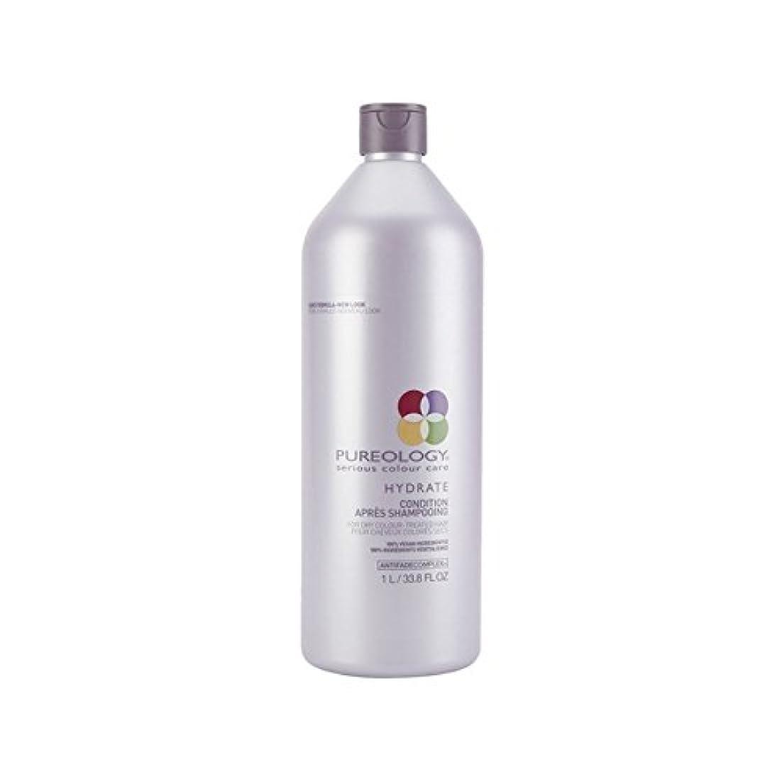 気性読書無知純粋な水和物コンディショナー(千ミリリットル) x4 - Pureology Pure Hydrate Conditioner (1000ml) (Pack of 4) [並行輸入品]