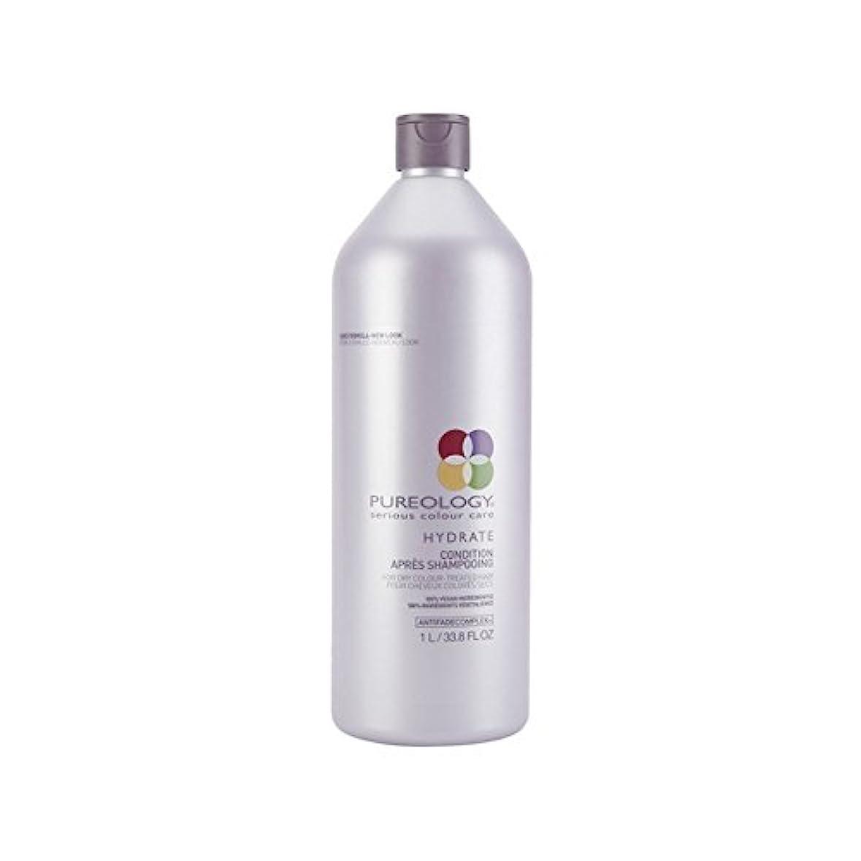 飛ぶ平行非公式純粋な水和物コンディショナー(千ミリリットル) x4 - Pureology Pure Hydrate Conditioner (1000ml) (Pack of 4) [並行輸入品]