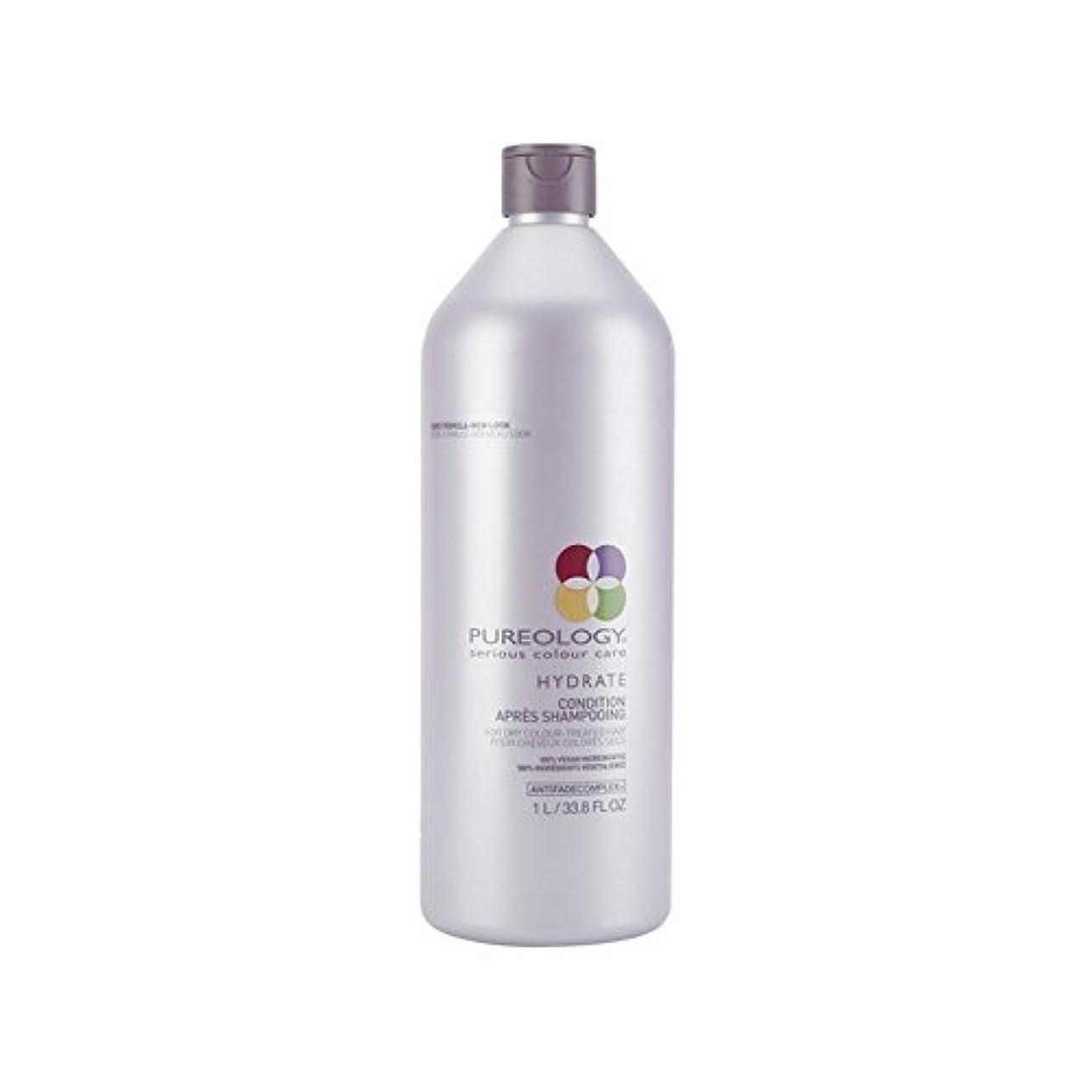 神のスツールブローホール純粋な水和物コンディショナー(千ミリリットル) x2 - Pureology Pure Hydrate Conditioner (1000ml) (Pack of 2) [並行輸入品]