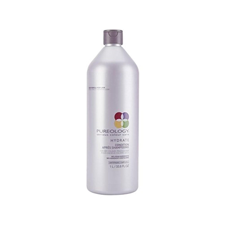 真実に消毒剤前提純粋な水和物コンディショナー(千ミリリットル) x4 - Pureology Pure Hydrate Conditioner (1000ml) (Pack of 4) [並行輸入品]