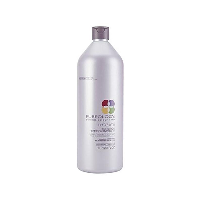 実現可能性障害バラエティ純粋な水和物コンディショナー(千ミリリットル) x4 - Pureology Pure Hydrate Conditioner (1000ml) (Pack of 4) [並行輸入品]