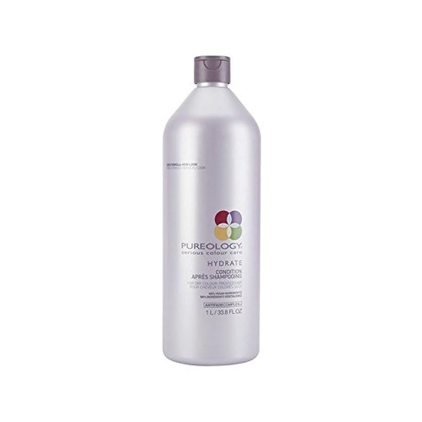 もちろん演劇カーテン純粋な水和物コンディショナー(千ミリリットル) x2 - Pureology Pure Hydrate Conditioner (1000ml) (Pack of 2) [並行輸入品]