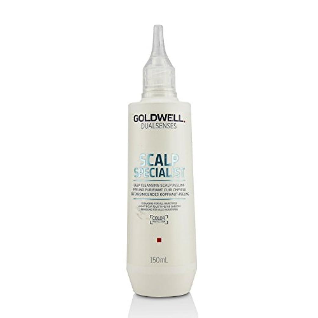 放散する手ほうきゴールドウェル Dual Senses Scalp Specialist Deep Cleansing Scalp Peeling (Cleansing For All Hair Types) 150ml/5oz並行輸入品