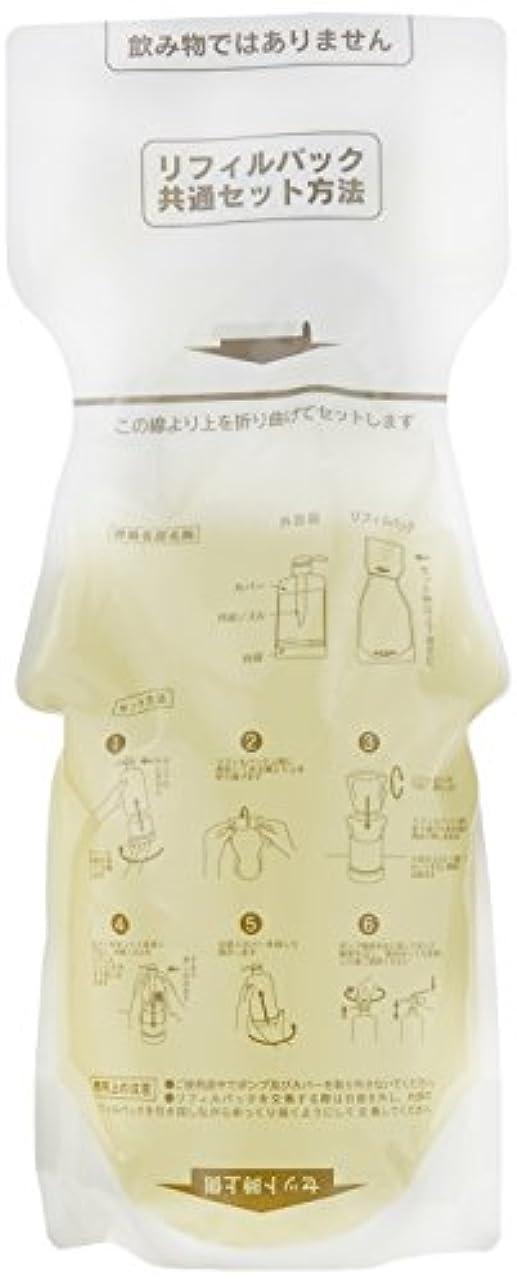 メニュー腸輝度ID CARE ヘアカラーシャンプー リフィル 700ml