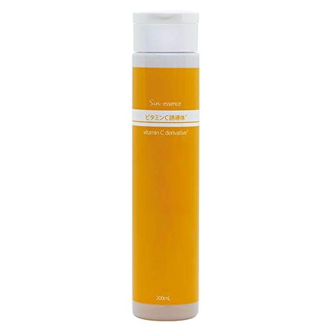 うねる性能気付くビタミンC誘導体配合美容液 200mL