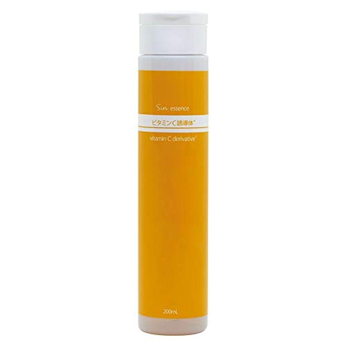 掃く影響するセータービタミンC誘導体配合美容液 200mL