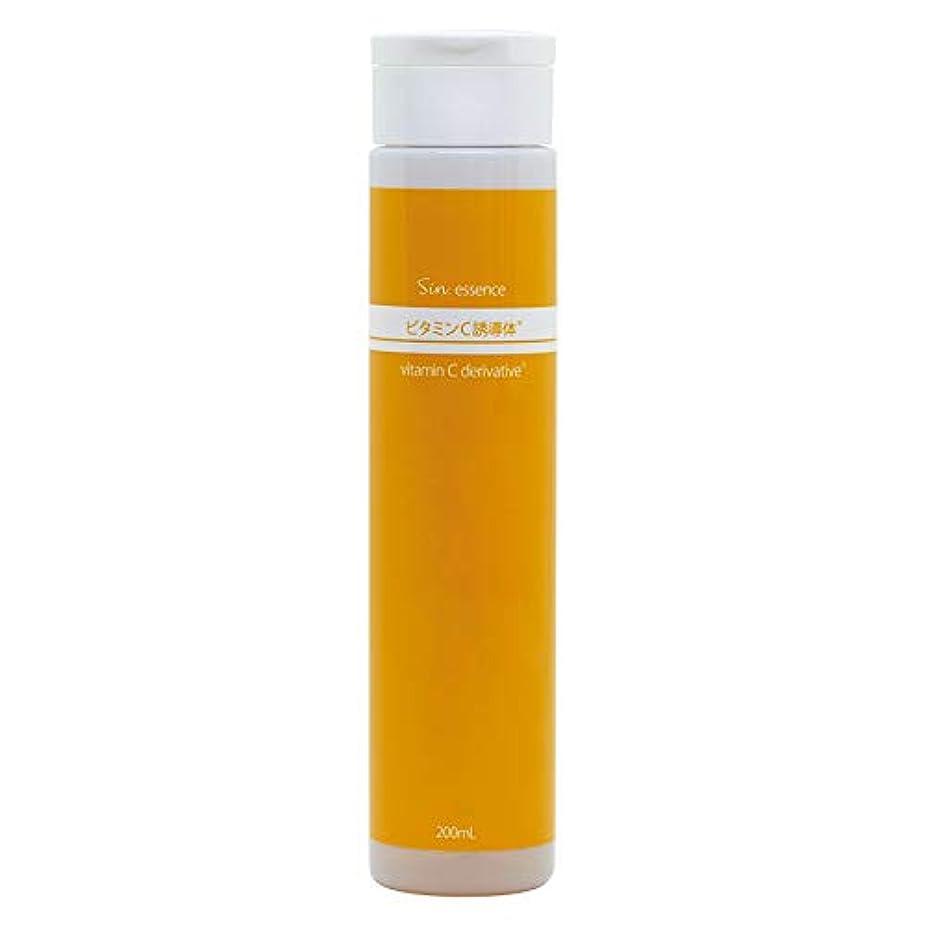 二十伝統的腐敗したビタミンC誘導体配合美容液 200mL