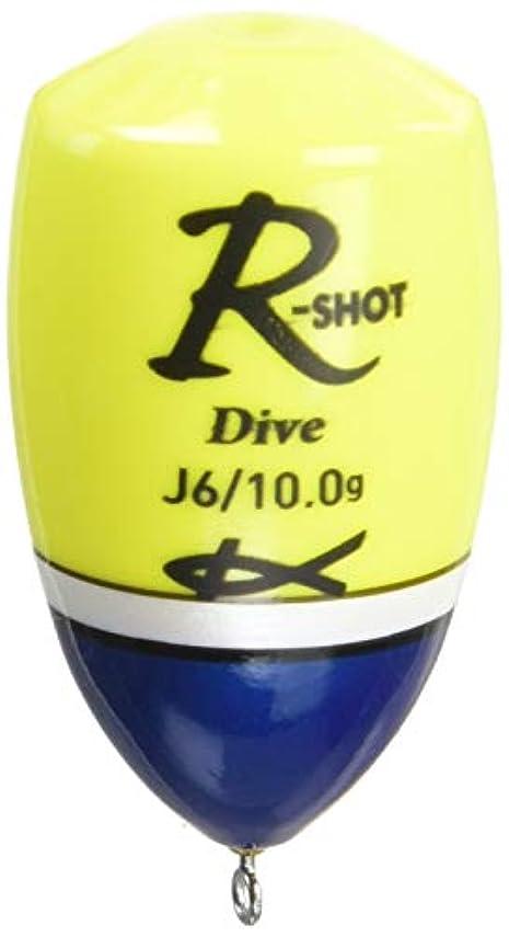 インチ概要ルームキザクラ(kizakura) ウキ R-SHOT Dive イエロー J6 4042