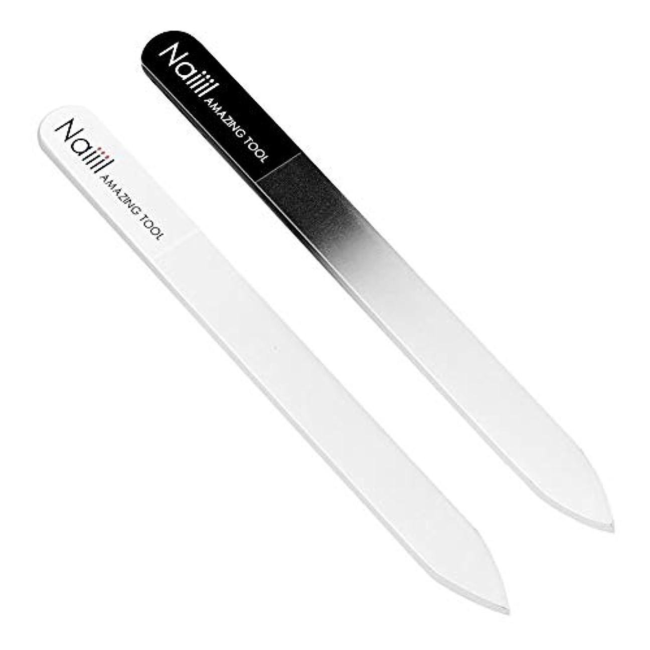 剪断ポーチメトリックNaiiil [2本セット] ガラス製爪やすり 専用ケース付 持ち運びやすい 持久耐用