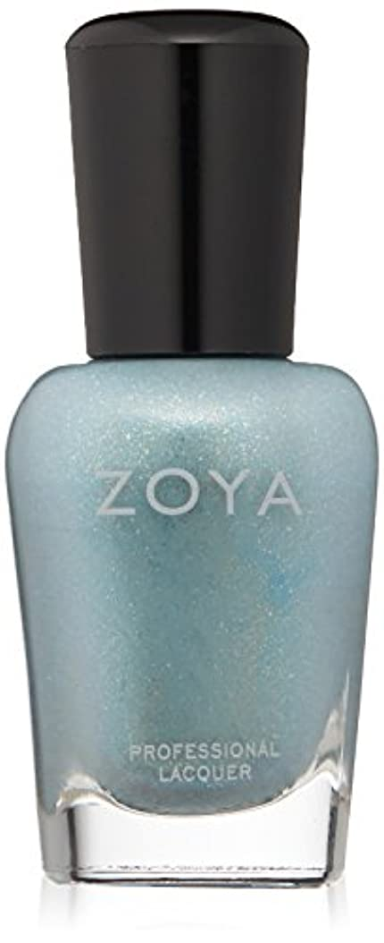 誘発する陽気な要求するZOYA ネイルカラー ZP891 Amira アミラ 15ml 爪にやさしいネイルラッカー