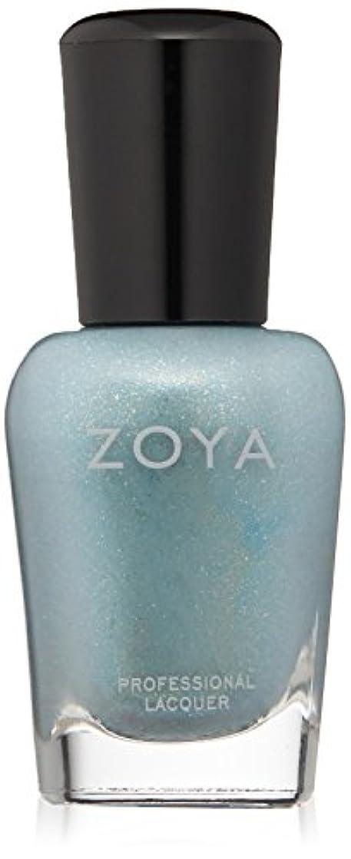 呼吸する知覚する貼り直すZOYA ネイルカラー ZP891 Amira アミラ 15ml 爪にやさしいネイルラッカー