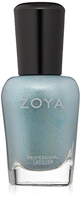 宝美徳仕事ZOYA ネイルカラー ZP891 Amira アミラ 15ml 爪にやさしいネイルラッカー
