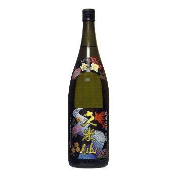 久米仙古酒 35度