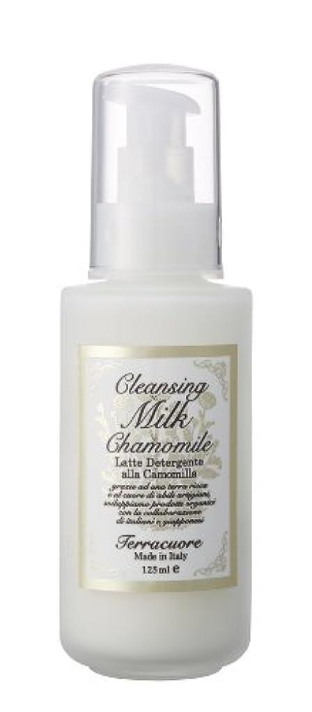 うまくやる()先例トラフィックテラクオーレ(Terracuore) カモミール クレンジングミルク n 〈メイク落とし?洗顔料〉 125ml