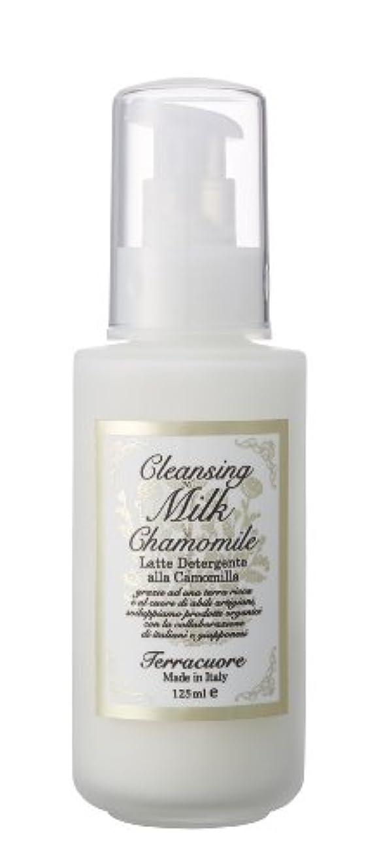 正しくのど裸テラクオーレ(Terracuore) カモミール クレンジングミルク n 〈メイク落とし?洗顔料〉 125ml