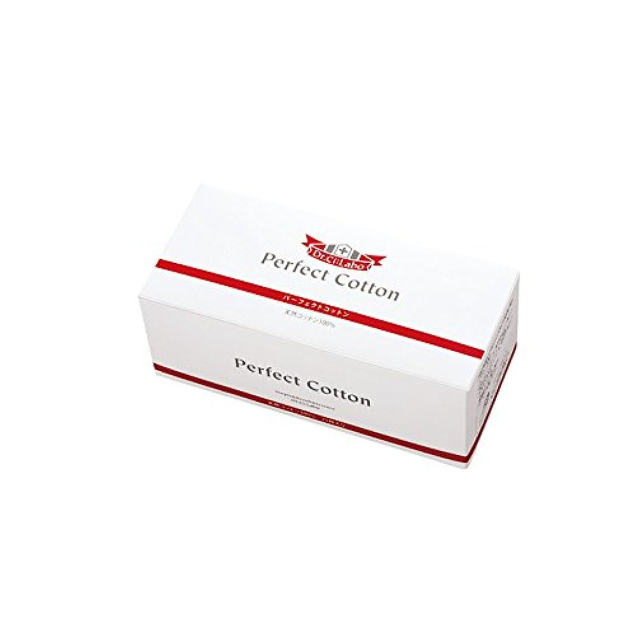 年シール近代化するドクターシーラボ パーフェクトコットン 大判サイズ(8cm×6cm) 75枚 コットンパフ