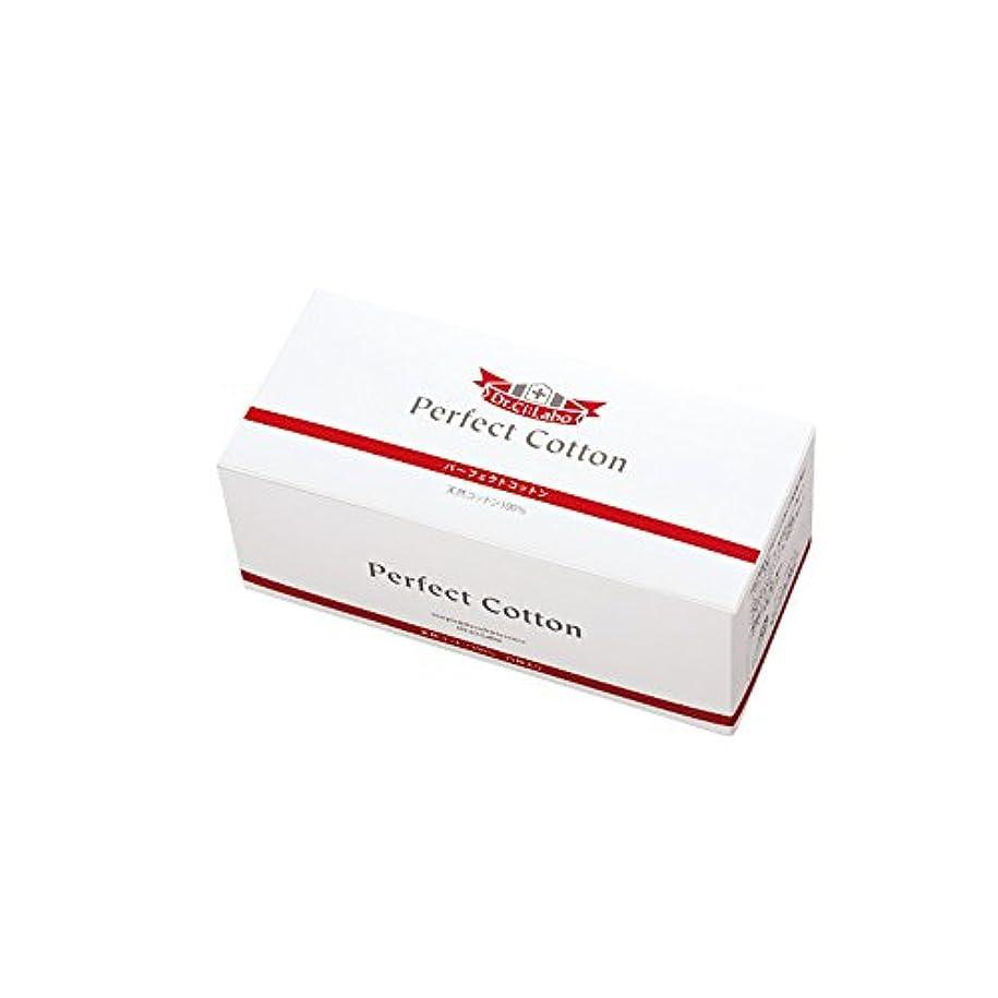 ランプ多分うれしいドクターシーラボ パーフェクトコットン 大判サイズ(8cm×6cm) 75枚 コットンパフ