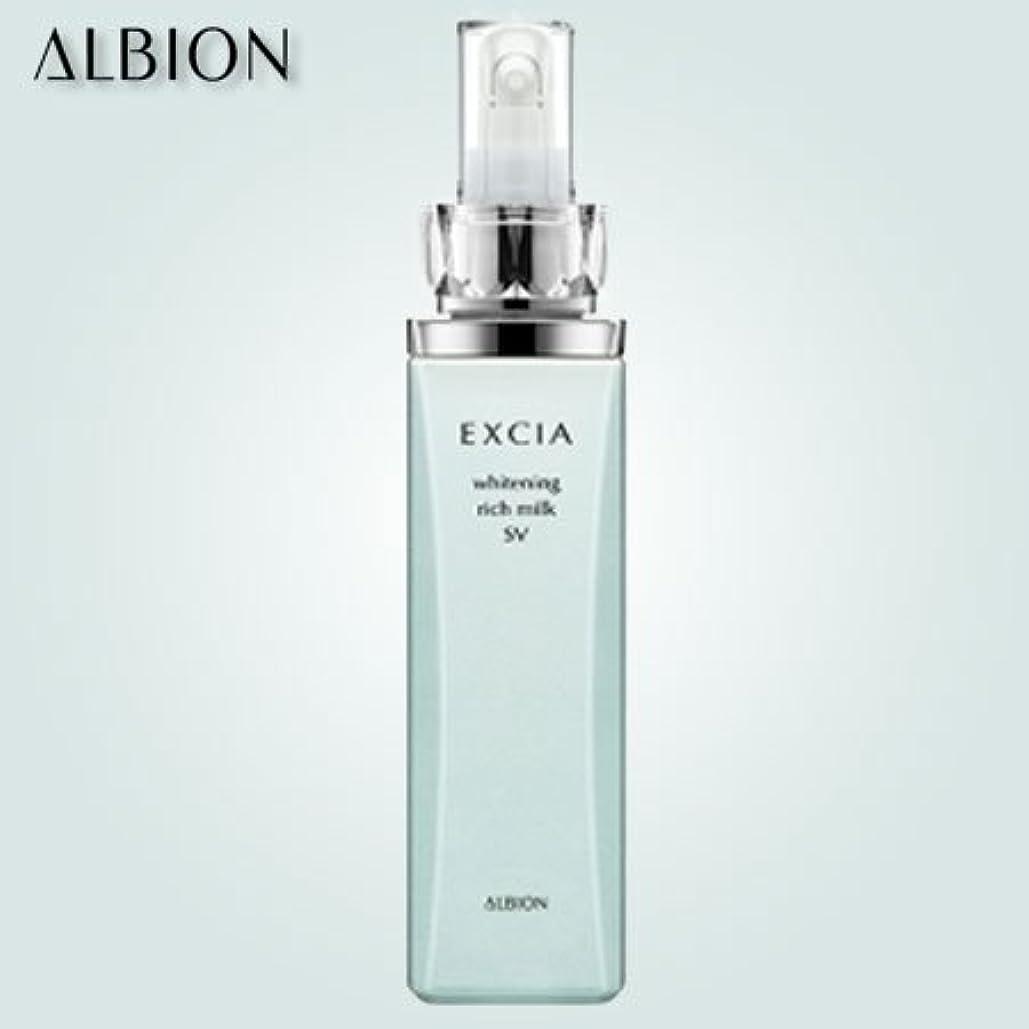インテリア手錠トライアスリートアルビオン エクシアAL ホワイトニング エクストラリッチミルク SV(ノーマル~ドライスキン用)200g-ALBION-