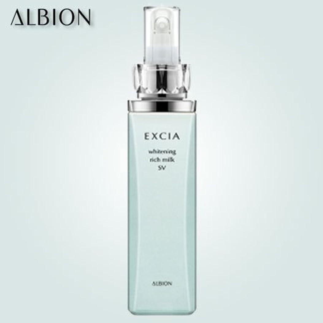 請求チューインガム口径アルビオン エクシアAL ホワイトニング エクストラリッチミルク SV(ノーマル~ドライスキン用)200g-ALBION-