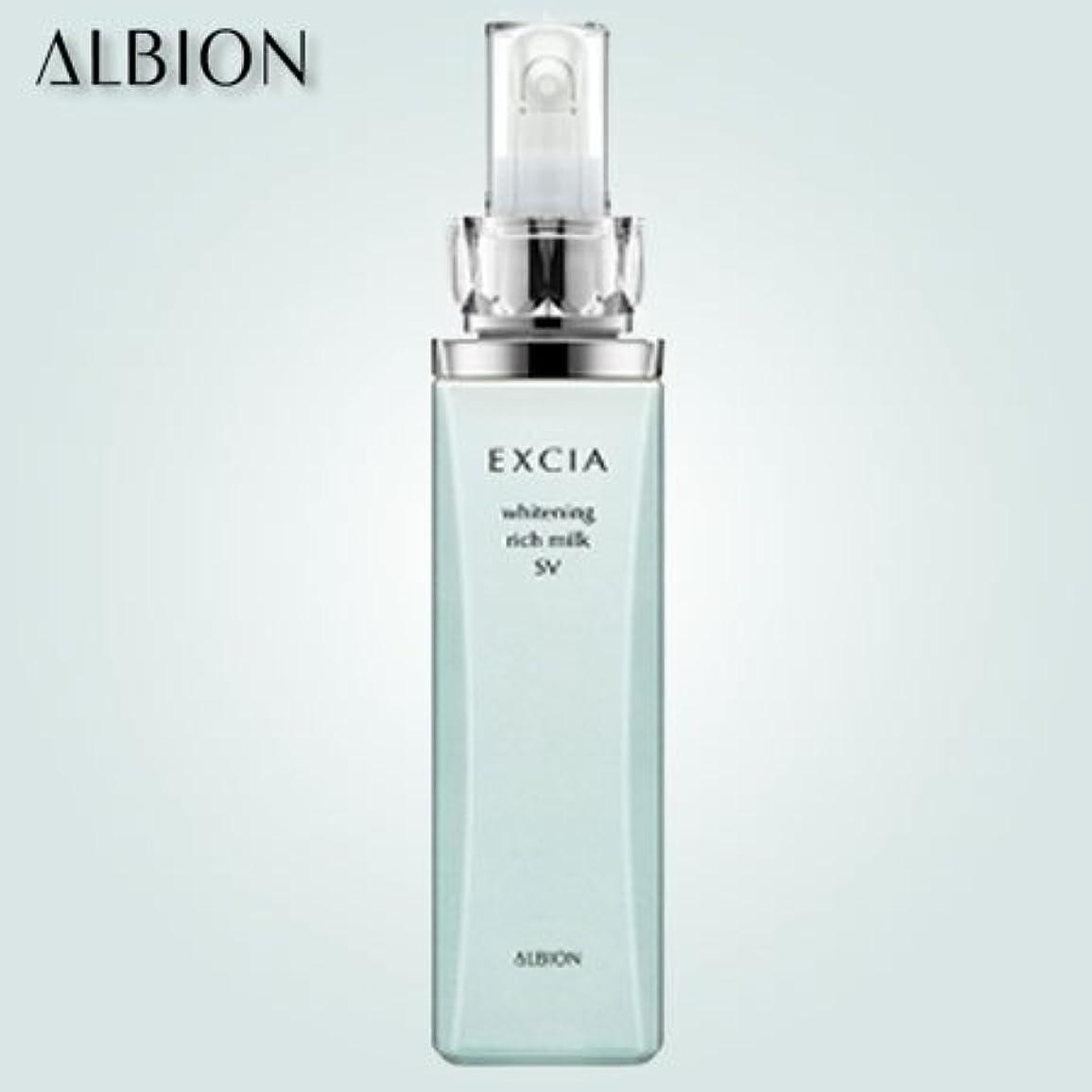忌まわしいバイオリニスト記憶アルビオン エクシアAL ホワイトニング エクストラリッチミルク SV(ノーマル~ドライスキン用)200g-ALBION-