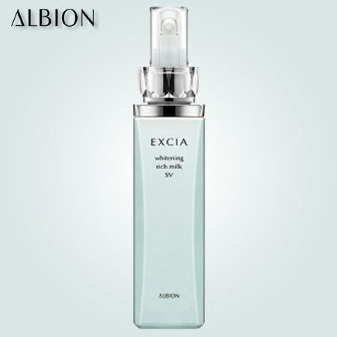 程度戸惑う思慮のないアルビオン エクシアAL ホワイトニング エクストラリッチミルク SV(ノーマル~ドライスキン用)200g-ALBION-