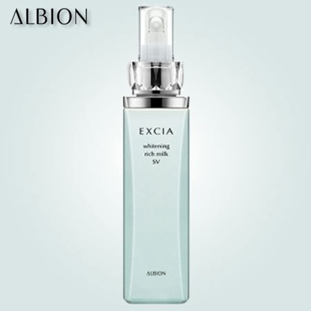 樫の木眉をひそめる終わりアルビオン エクシアAL ホワイトニング エクストラリッチミルク SV(ノーマル~ドライスキン用)200g-ALBION-