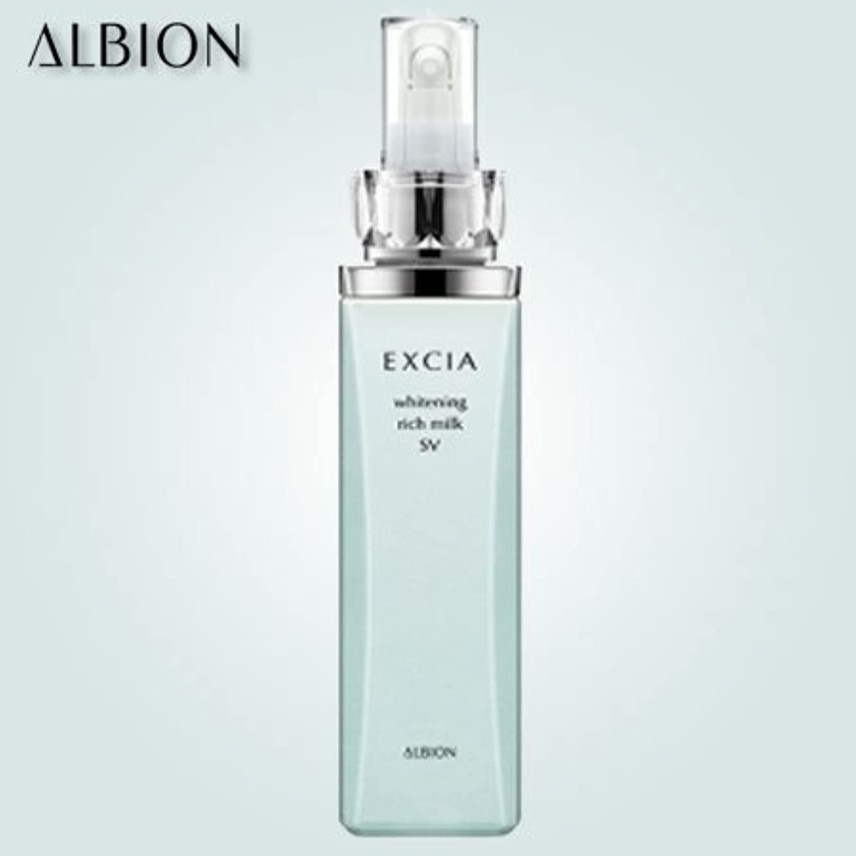 開拓者定説膨らませるアルビオン エクシアAL ホワイトニング エクストラリッチミルク SV(ノーマル~ドライスキン用)200g-ALBION-