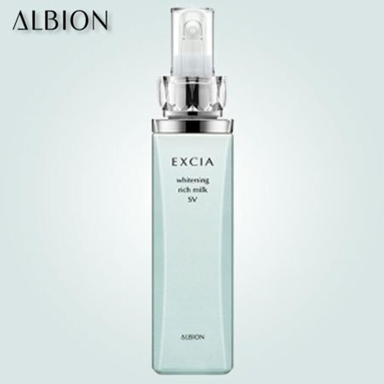 宗教的なバズ煙突アルビオン エクシアAL ホワイトニング エクストラリッチミルク SV(ノーマル~ドライスキン用)200g-ALBION-
