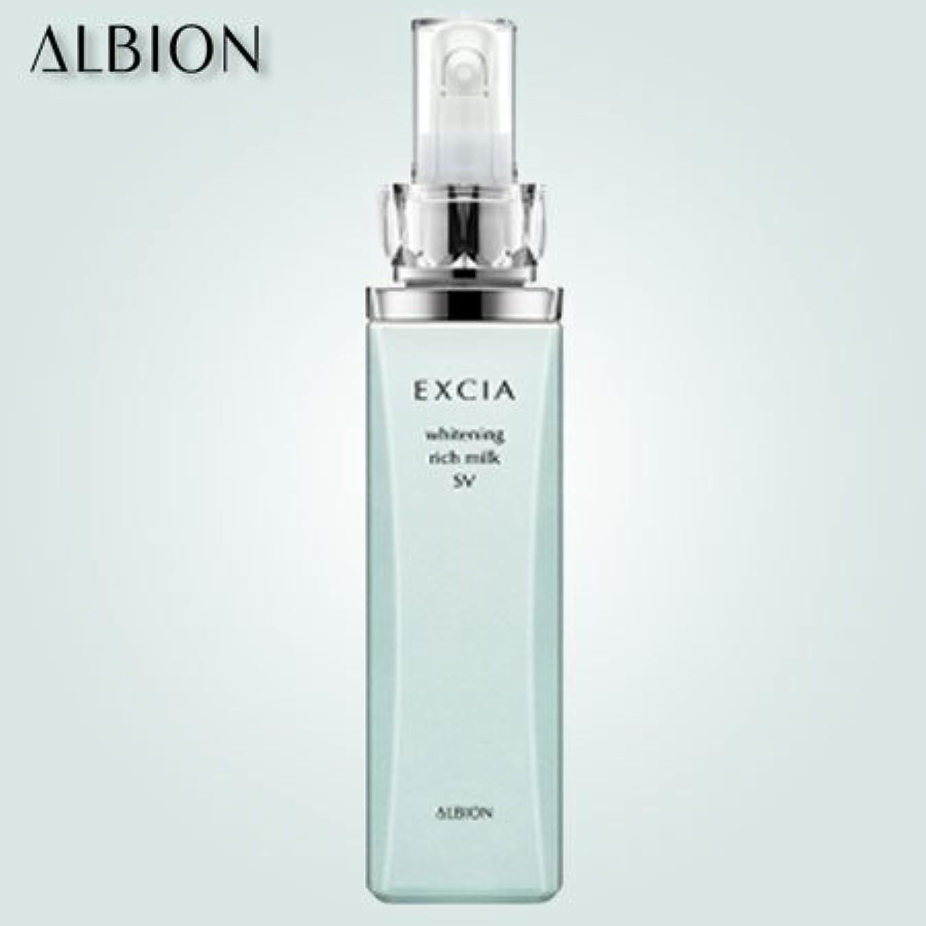 クリック母性ジムアルビオン エクシアAL ホワイトニング エクストラリッチミルク SV(ノーマル~ドライスキン用)200g-ALBION-