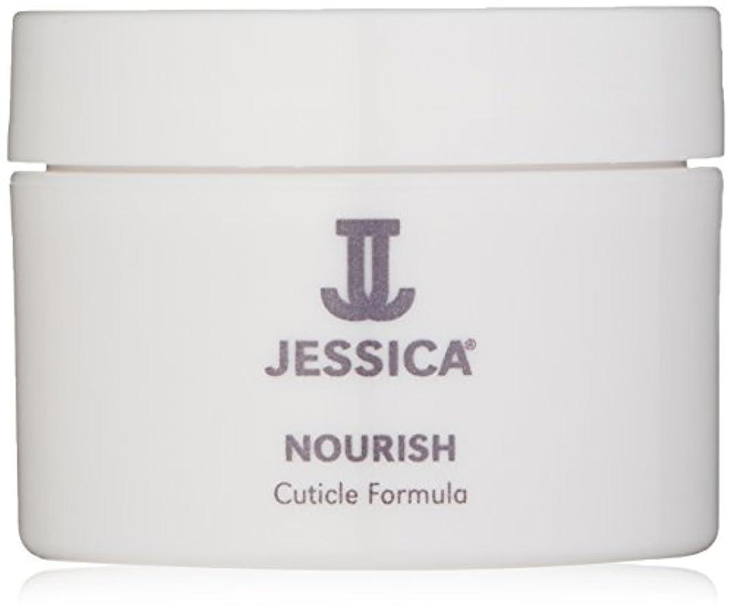 雪のオーブン最終的にJESSICA ジェシカ ナリッシュ 28g